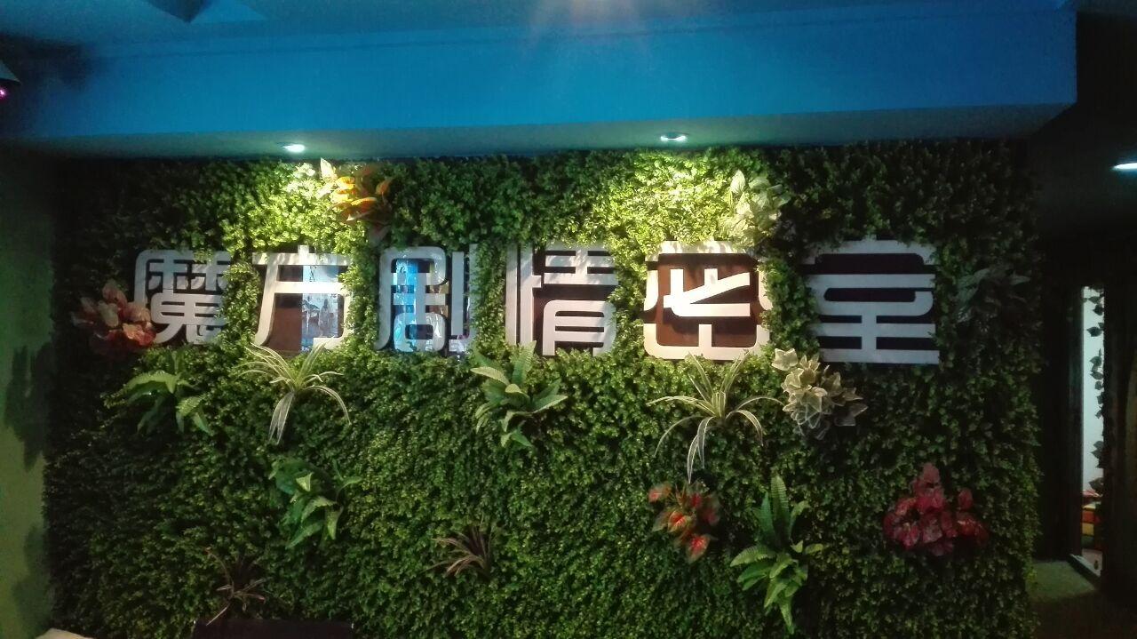 南京新街口店