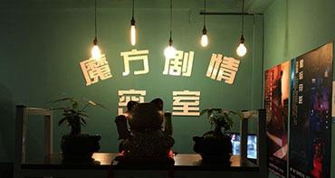 上海浦东店